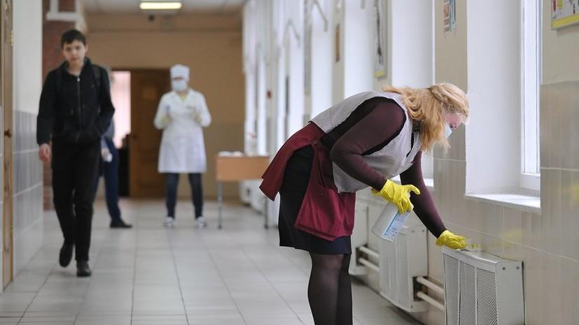 В российских школах запретят общие перемены, массовые мероприятия и установят «утренние фильтры»