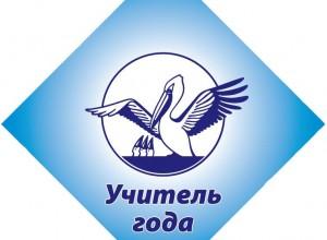 Открытый классный час по программе обмена опытом c педагогами г. Ульяновска
